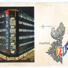 Postales: GRANDES ALMACENES JAIME RIBALAYGUA, SANTANDER, TARJETA NAVIDAD 1969, REVERSO SIN IMPRIMIR . Lote 172276993