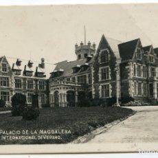 Postales: SANTANDER. PALACIO DE LA MAGDALENA. UNIVERSIDAD INTERNACIONAL DE VERANO POSTAL FOTOGRÁFICA. Lote 177725192