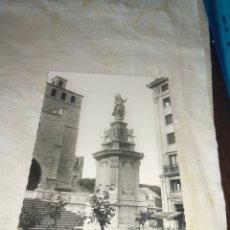 Postales: POSTAL DE SANTANDER. AÑOS 50. Lote 178688007