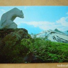 Postales: PUERTO DE SANGLORIO (CANTABRIA) - MONUMENTO AL OSO. Lote 178945875