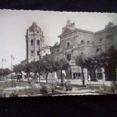 Postales: POSTAL FOTOGRÁFICA SANTANDER 81 GRAN CASINO ED ARRIBAS. Lote 179531867