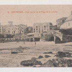 Postales: POSTAL. 16. SANTANDER. VISTA PARCIAL DE LA PLAYA DE LA CONCHA. CANTABRIA. Lote 179552203