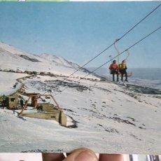 Postales: POSTAL REINOSA SANTANDER ESTACION INVERNAL ALTO CAMPOO TELESILLA PICO TRESMARES. Lote 181191361