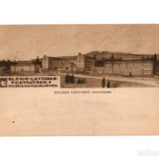 Postales: SANTANDER.(CANTABRIA).- COLEGIO CÁNTABRO. PERSPECTIVA DE LA FACHADA PRINCIPAL.. Lote 182230317