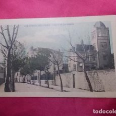 Postales: TARJETA POSTAL. CASTRO-URDIALES. CALLE DE LA RONDA. C. DIEZ. EDITOR.. Lote 183524903