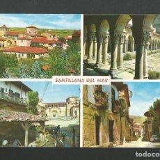 Postales: POSTAL SIN CIRCULAR - SANTILLANA DEL MAR 2010 - SANTANDER - EDITA ARRIBAS. Lote 183967873