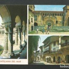 Postales: POSTAL SIN CIRCULAR - SANTILLANA DEL MAR 26 - SANTANDER - EDITA ARRIBAS. Lote 183968046