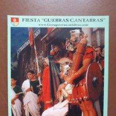 Postales: POSTAL FIESTA GUERRAS CÁNTABRAS - LOS CORRALES DE BUELNA. Lote 187183786
