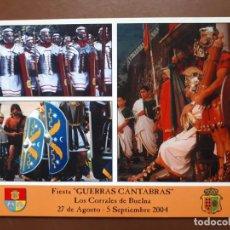 Postales: POSTAL FIESTA GUERRAS CÁNTABRAS - LOS CORRALES DE BUELNA. Lote 187183968