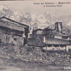 Postales: MONGROVEJO (CANTABRIA) - PICOS DE EUROPA. Lote 187405885