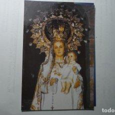 Postales: POSTAL COMILLAS.-NTRA.SRA. ROSARIO -PARROQUIA S.CRISTOBAL- DORSO ORACION. Lote 190783185