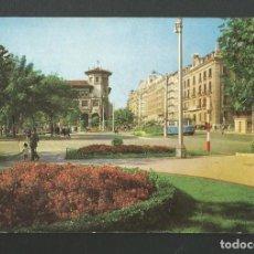 Postales: POSTAL SIN CIRCULAR - SANTANDER 7 - AVENIDA CALVO SOTELO - EDITA VALMAN. Lote 190894376