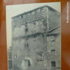 Postales: SANTANDER SANTILLANA TORRE MERINO POSTAL ORIGINAL CIRCULADA. Lote 192798518