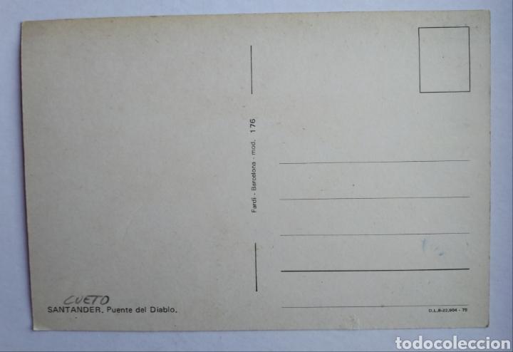 Postales: Postal Santander puente del diablo año 1975 Ed fardi - Foto 2 - 193433030