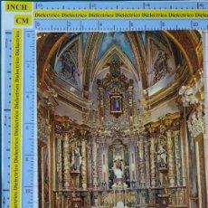 Postales: POSTAL DE JAEN. AÑO 1968. ÚBEDA, BASÍLICA DE SAN JUAN DE LA CRUZ. 2004 ARRIBAS. 2722. Lote 194388680