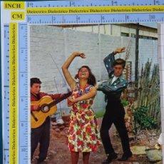 Postales: POSTAL ESPAÑA TÍPICA. AÑO 1964. RECUERDO DE ESPAÑA. FLAMENCO. BAILAORES. 2723. Lote 194388785