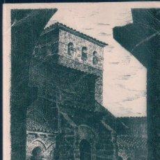 Postales: POSTAL COLEGIATA DE SANTILLANA DEL MAR - SANTANDER - PATIO DEL CLAUSTRO. Lote 194561760