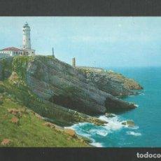 Postales: POSTAL CIRCULADA - SANTANDER 24 - CABO MAYOR Y FARO - EDITA GARCIA GARRABELLA. Lote 194699607