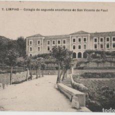 Postales: LOTE V-POSTAL LIMPIAS COLEGIO SAN VICENTE DE PAUL SANTANDER CANTABRIA SELLO. Lote 195030457