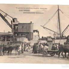 Postales: TARJETA POSTAL SANTANDER. DESCARGANDO BACALAO. LIBRERIA GENERAL. AÑO 1908. Lote 195282746