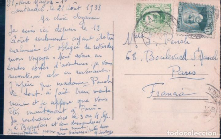 Postales: POSTAL SANTILLANA DEL MAR - CASA DEL PRIMER MARQUES DE SANTILLANA - WUNDERLICH 7429 - CIRCULADA - Foto 2 - 195308035