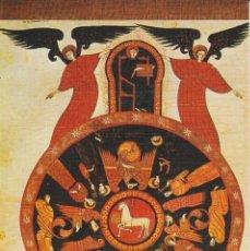 Cartes Postales: SANTO TORIBIO DE LIEBANA. SAN BEATO . REVELACION DEL LIBRO SELLADO (129) ... SIN CIRCULAR. Lote 197133392