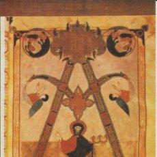 Cartes Postales: SANTO TORIBIO DE LIEBANA. SAN BEATO . EL SEÑOR, ALFA Y OMEGA (131) ... SIN CIRCULAR. Lote 197133546