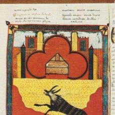 Cartes Postales: SANTO TORIBIO DE LIEBANA. SAN BEATO . LA BESTIA CON CUERNOS DE CORDERO (132) ... SIN CIRCULAR. Lote 197133755