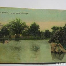 Postales: POSTAL DE SANTANDER. ESTANQUE DEL BOULEVARD. Lote 197831403