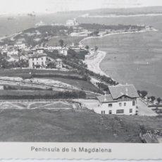 Postales: SANTANDER PENÍNSULA DE LA MAGDALENA POSTAL ANTIGUA. Lote 199223863