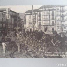 Postales: CASTRO URDIALES. DESMALLANDO LA ANCHOA. SANTURCE. Lote 199496085