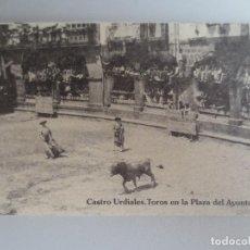 Postales: CASTRO URDIALES. CORRIDA DE TOROS. PLAZA DEL AYUNTAMIENTO.. Lote 199500330