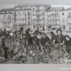 Postales: DESMALLANDO LA ANCHOA. Lote 199501537