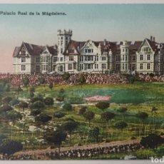 Cartes Postales: TARJETA POSTAL SANTANDER - PALACIO REAL DE LA MAGDALENA - CANTABRIA. Lote 200549957