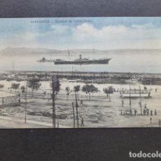 Cartes Postales: SANTANDER DARSENA DE PUERTO CHICO. Lote 204268255
