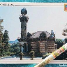 Postales: COMILLAS (CANTABRIA).EL CAPRICHO.GAUDI.ED.ESCUDO DE ORO. Lote 204437638