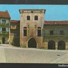 Postales: POSTAL SIN CIRCULAR - SANTILLANA DEL MAR 3 - CASA DE LOS BORJA - SANTANDER - EDITA GARCIA GARRABELLA. Lote 205309007