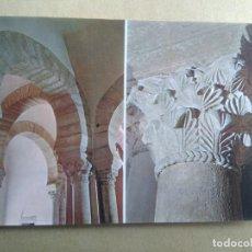 Postales: POSTAL LEBEÑA,IGLESIA MOZARABE SIGLO X. Lote 205846298