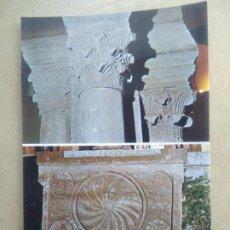 Postales: POSTAL LEBEÑA,IGLESIA MOZARABE SIGLO X. Lote 205846381