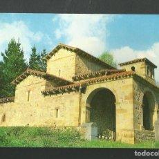 Postales: POSTAL SIN CIRCULAR - SANTA MARIA DE LEBEÑA 26 - POTES - SANTANDER - EDITA SANDI. Lote 206956348