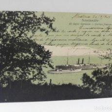 Postales: TARJETA POSTAL. SANTANDER. EL SAINT GERMAIN. CORREO FRANCES.. Lote 209919720