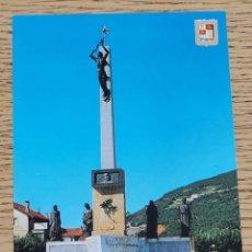 Cartoline: POSTAL SANTOÑA - MONUMENTO ALMIRANTE CARRERO BLANCO (SANTANDER - CANTABRIA) DOMÍNGUEZ. Lote 209954117