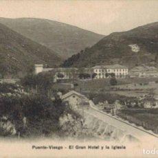 Postales: PUENTE-VIESGO, CANTABRIA. EL GRAN HOTEL Y LA IGLESIA. SIN CIRCULAR.. Lote 210987619