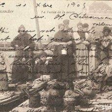 Postales: SANTANDER - LA VUELTA DE LA PESCA LIB. GENERAL C.1905. Lote 211891598