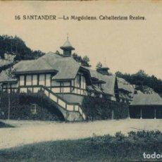 "Postales: SANTANDER, CANTABRIA. LA MAGDALENA, CABALLERIZAS REALES, Nº 16. ED. ""LA IDEAL"". Lote 212078875"