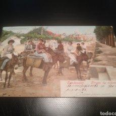Postales: CANTABRIA SANTANDER, GRUPO DE ALDEANAS, POSTAL CIRCULADA DORSO SIN DIVIDIR. Lote 213624918