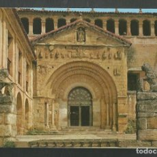 Postales: POSTAL SIN CIRCULAR - SANTILLANA DEL MAR 9 - COLEGIATA - SANTANDER - EDITA JOAQUIN BEDIA. Lote 213742115