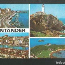 Postales: POSTAL CIRCULADA - SANTANDER 8 - EDITA JOAQUIN BEDIA. Lote 213742357