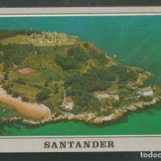 Postales: POSTAL CIRCULADA - SANTANDER 51 - PENINSULA DE LA MAGDALENA - EDITA JOAQUIN BEDIA. Lote 213742490