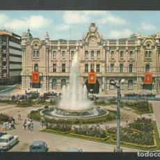 Postales: POSTAL SIN CIRCULAR - SANTANDER 54 - EDITA GARCIA GARRABELLA. Lote 213760506